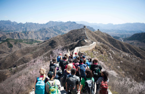 Trek Great Wall Of China